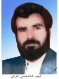 غلامحسین عزتی