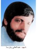 عبدالعلی پارسا