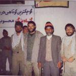 شهید محمدابراهیم نظری