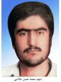 محمد حسن غلامی